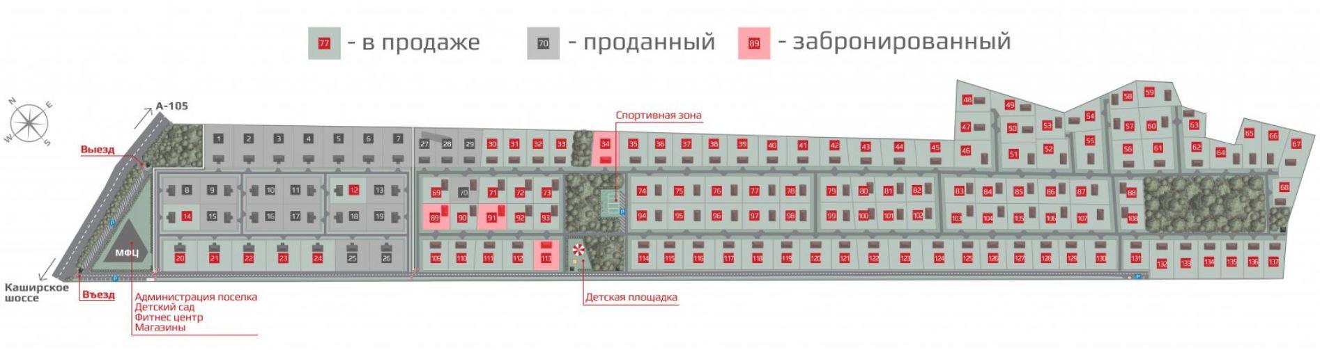 """КП """"#ВЛондон"""" генплан №1"""