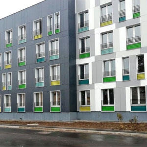 В Электрогорске построен дом для переселенцев из аварийного жилья
