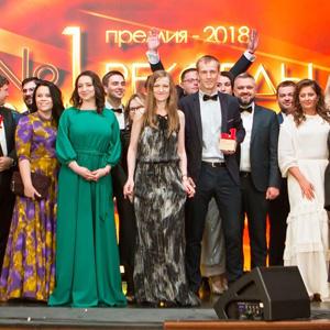 В премии «Рекорды рынка недвижимости 2018» победили сильнейшие!