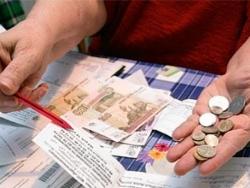 Новые правила расчета коммунальных платежей