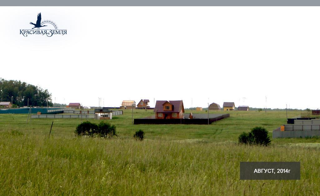 Коттеджный посёлок  «Васильково 2» по адресу Московская обл, Чеховский р-н, Шарапово д в 45.7км от МКАД предложения по цене от 312 000 руб.