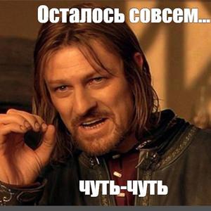 Считаные метры: десять жилых комплексов Москвы с наименьшей долей нераспроданного фонда