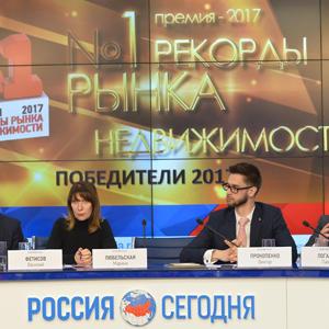 Концерн «КРОСТ» выбран Девелопером года по версии премии «Рекорды рынка недвижимости»